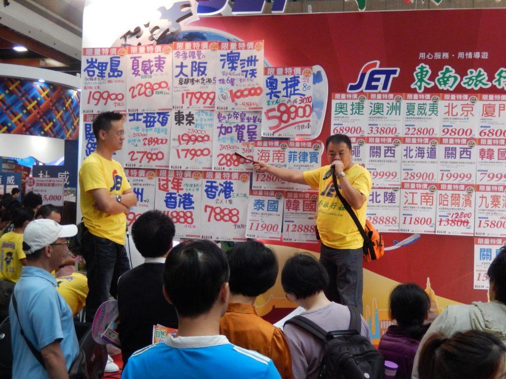 台湾で開催される旅行博では、日本ブースが最大規模。会場では日本ツアーが大量に販売される