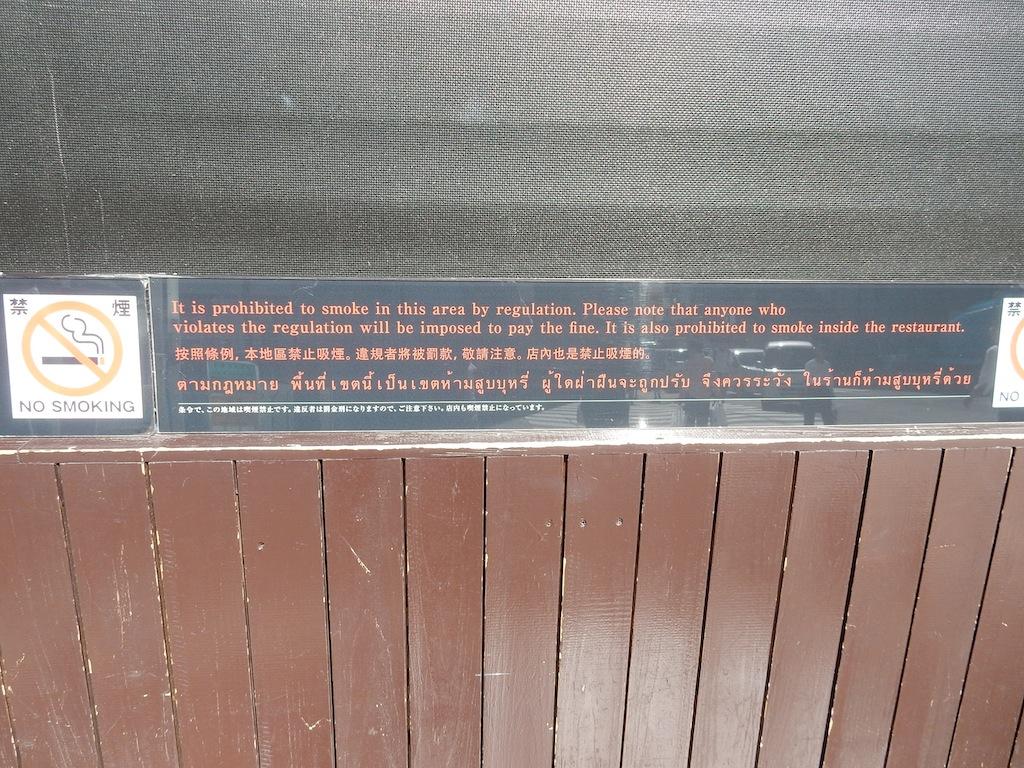店の横脇に英語、中国語(繁体字)、タイ語で、列を並ぶ際の注意事項などが書かれている