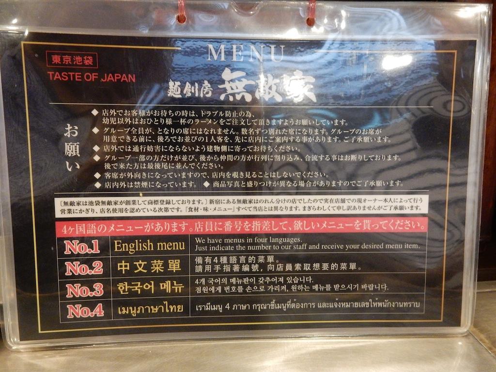 同店には英中韓タイ4ヵ国語のメニューが用意されている