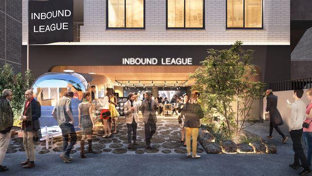 inbound-league_photo