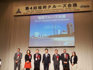 第4回福岡クルーズ会議の登壇者たち