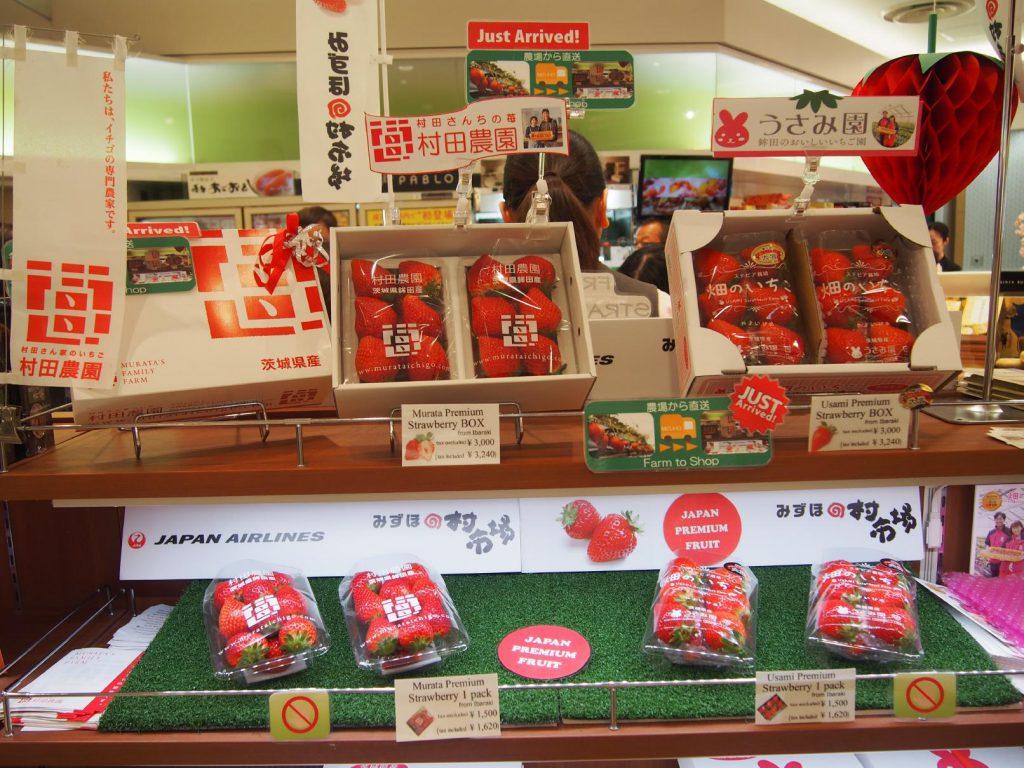 みずほジャパンと契約した農園のイチゴを販売