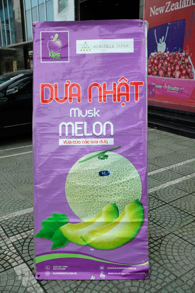 ハノイ市内の輸入食材店に置かれた日本のマスクメロンの広告パネル