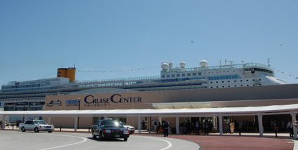 中央埠頭のcruisecenter