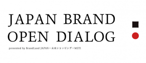1221_BrandLand6.5x15
