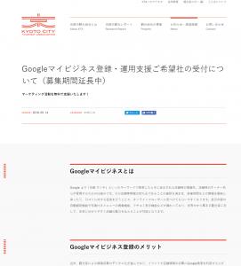kyokanko_mybusiness2