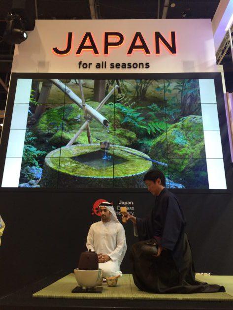 ジャパンブース_お茶体験パフォーマンス