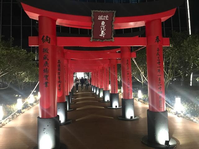 08_アトレ神社