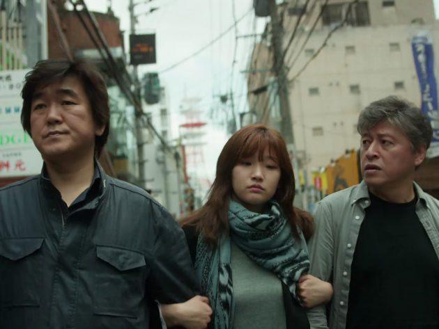 ▲映画『福岡』