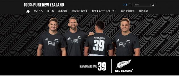 newzealand days39