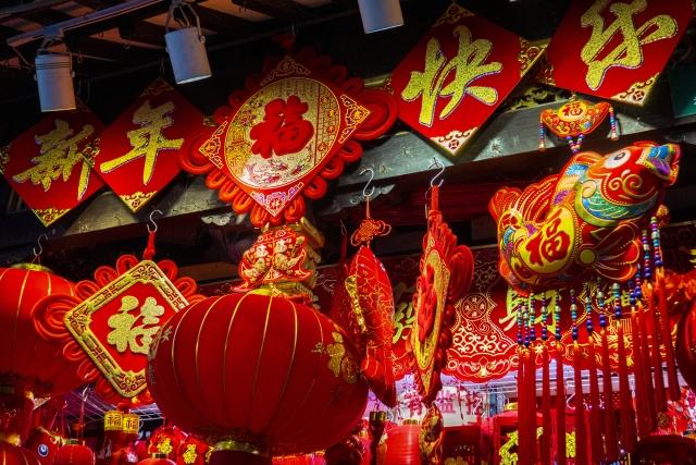 中国 春節 2021